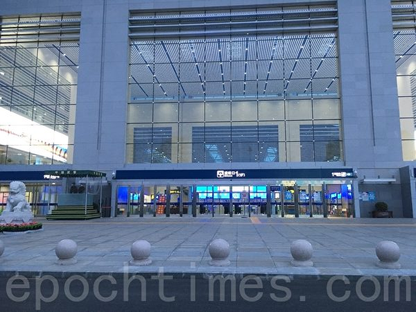 3月31日,西直門交通樞紐北京北站。(大紀元)