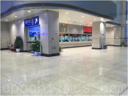 3月31日,北京北站售票處。(大紀元)