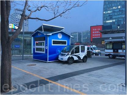 3月31日,西直門交通樞紐外,警察與急救車。(大紀元)