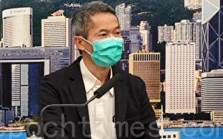 香港增21宗中共病毒确诊个案