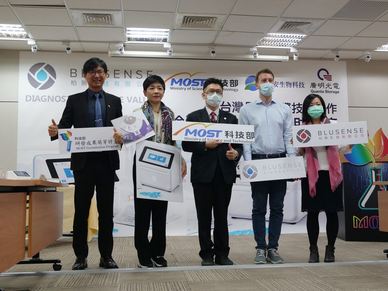 台灣丹麥合作快篩技術 檢測病毒只需12分鐘