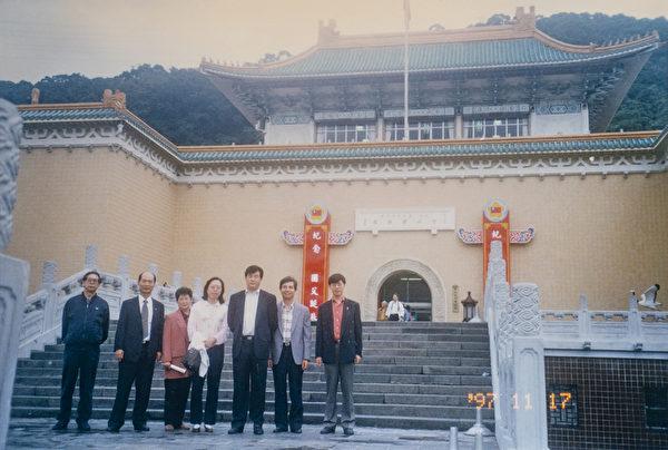 1997年11月17日,法輪功創始人李洪志大師與幾位同行的學員,前往故宮博物院參觀後合照。(博大出版社提供)
