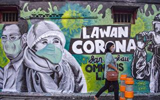 組圖:中共病毒肆虐 各國街頭塗鴉宣導防疫