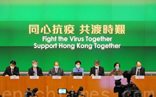 香港政府公布第二轮防疫抗疫基金
