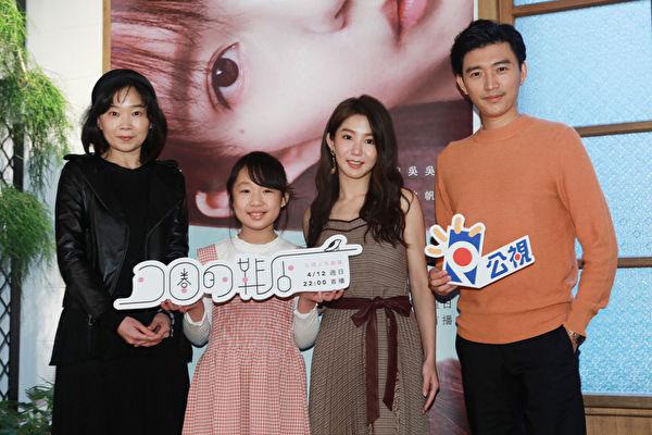 郭昱沂(左起)执导的公视人生剧展《可圈的鞋店》由童星葛瑷、艺人郭书瑶、曾少宗主演
