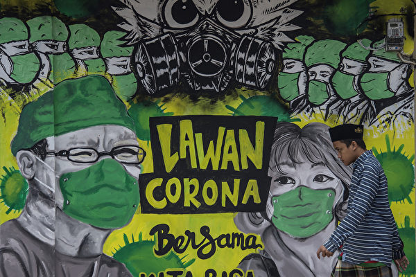 INDONESIA-HEALTH-VIRUS