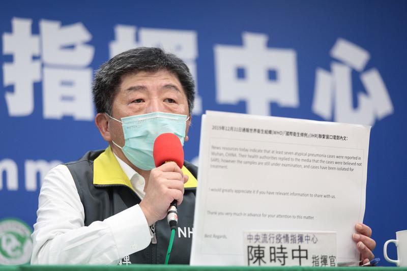 WHO否認台灣警告人傳人 陳時中公佈電郵反擊
