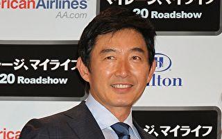 日本知名艺人石田纯一确诊感染中共肺炎