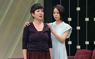 苗可麗演戲說哭就哭 一聊起女兒就泛淚