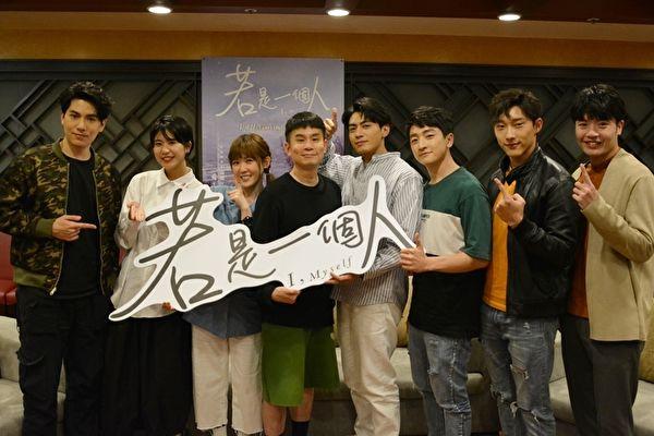 《一个人》推直播 演员吃火锅陪粉丝看剧