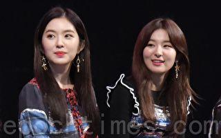 Red Velvet-Irene与瑟琪 6月发行首张迷你专辑