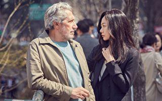 韓星助陣《緣來想見妳》 亞倫夏巴幻想當歐巴