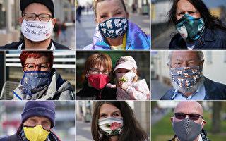 口罩法生效 德國各地對違規者罰金差異大