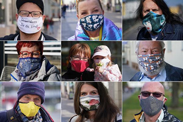 2020年4月22日,在中共病毒危機期間,在德國柏林的萊比錫和比特費爾德等地,人們戴著自製的時尚防護口罩。(Sean Gallup/Getty Images)
