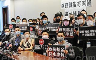 香港健身美髮業促政府增資助