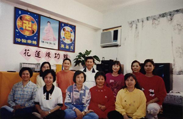 新书《金色种子》讲述法轮大法在台湾故事