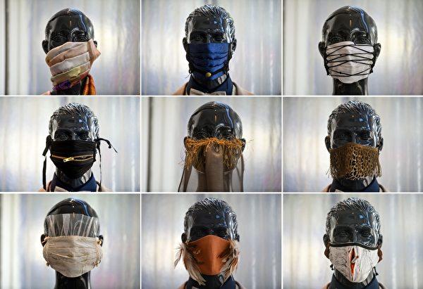 2020年4月22日,在德國西部的克雷菲爾德,沃爾夫岡‧申克(Wolfgang Schinke)裁縫工作室,展出的時尚防護口罩。(INA FASSBENDER/AFP via Getty Images)