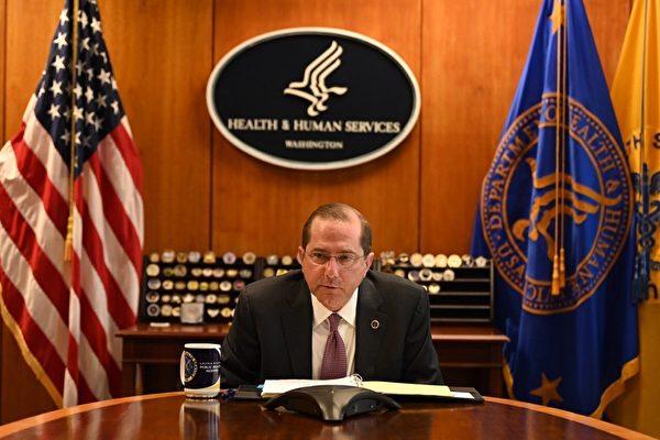 美卫生部长将访台 1979年以来最高阁员
