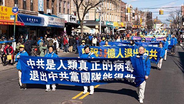 《九評共產黨》自2004年11月在《大紀元時報》上公開連載,距今已近16年,促使超過3億5千萬的中國人勇敢退出中共黨、團、隊組織免受中共牽連。(大紀元)