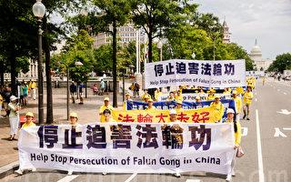 中共迫害信仰 连续21年被列特别关注国