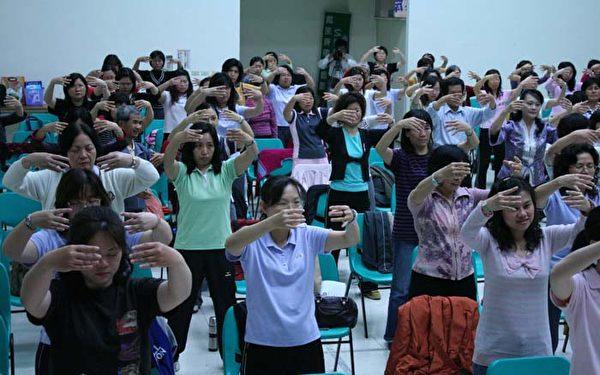 台南縣近百名衛生局與社會處人員學習法輪功,是全台灣第一個由縣市政府推廣法輪功的創舉。(明慧網)
