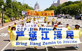 宋善:緬懷人權受害者 以真相伸張正義