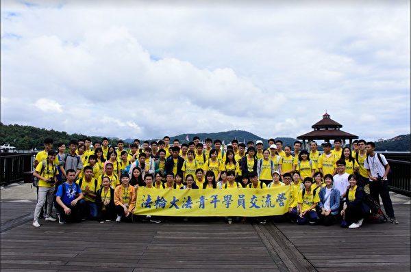 2018年8月23日至8月26日,二十餘所台灣大專院校的法輪大法社團,在中正大學舉辦「法輪大法青年學子營」。(明慧網)