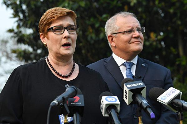 澳洲外長反擊中共威脅:調查疫情合情合理