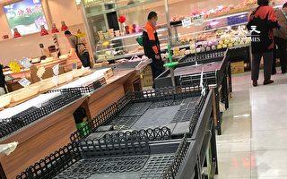 组图:忧疫情再爆发 北京市民抢购粮食