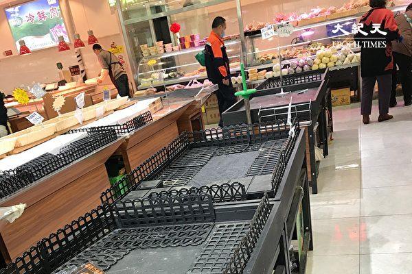 組圖:憂疫情再爆發 北京市民搶購糧食