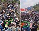 4月4日,余万人涌入黄山景区。其中有人未戴口罩。(视频截图合成)