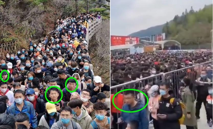 【現場影片】疫情未完 安徽黃山萬人扎堆爬山