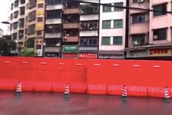 網傳視頻稱,廣東省廣州市三元裡瑤台村因疫情封鎖了。(視頻截圖)