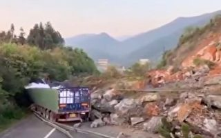 【現場視頻】株洲境內武深高速路段山體滑坡