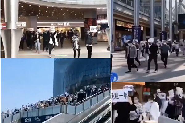 武漢洪山區光谷步行街數十位商戶舉著「免租一年」標語遊行。(視頻截圖合成)