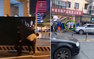 4月9日武汉江汉路(左)又封起来了;江夏纸坊中心港农副产品批发大市场(右)有救护车都开进去了。(视频截图合成)