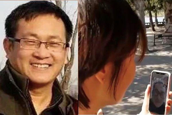 王全璋与妻子视频,出狱后首次露面。左为王全璋入狱前,右手机中的王全璋为出狱后。(李文足推特、野靖环推特合成)