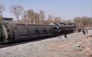 僅半個月 大陸再發生一起列車脫軌事故