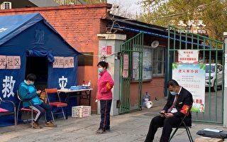 组图:武汉解封 北京有小区封锁提最高级别