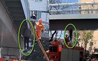 【现场视频】北京长安街复兴路天桥有人吊死