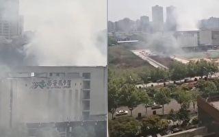 【現場視頻】西安圖書館後的婦聯院內著火