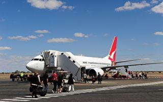 澳航QF520有客染疫 同行者被要求自我隔離