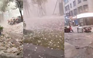 【现场视频】有亿年藏字石的平塘县大降冰雹
