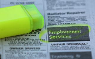 保工補貼改革案獲通過 9月底起補貼額下調