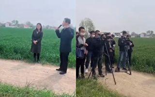 【現場視頻】官員要農民有政治責任 網民罵翻