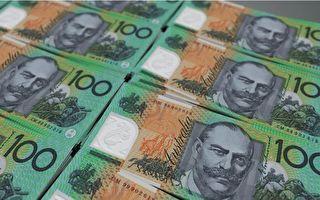 统计:抗疫限制头一周 160万澳人失去收入
