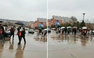 【現場視頻】黑龍江疫情嚴重 青岡高三生又放假