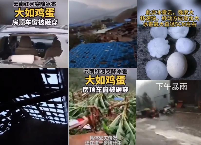 【現場影片】雲南遭大冰雹襲擊 房屋莊稼被毀