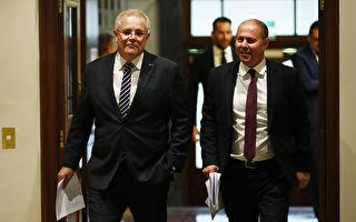 總理明示 疫情後尋工者津貼將減少
