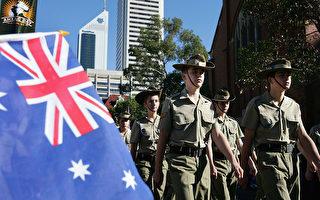 澳纽军团精神重现 和美国携手对抗疫情